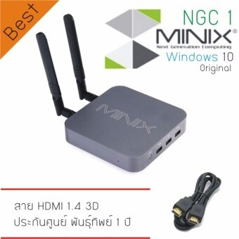 ราคา Minix NGC-1 Windows 10 Edition แท้ มั่นใจประกันศูนย์พันธุ์ทิพย์ 1 ปีเต็ม