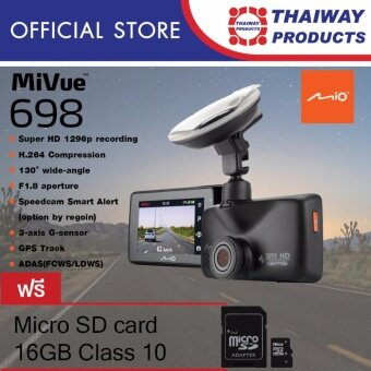 Mio DVR with GPS tracker MiVue 698 - (Black) Free!! Micro SD card 16GB Class 10 มูลค่า 290 บาท