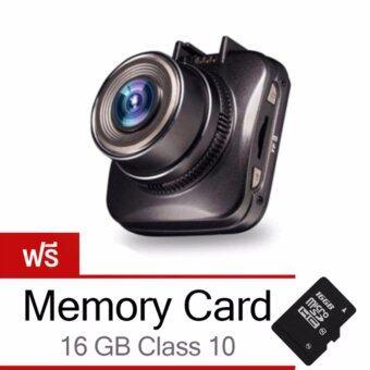 Morestech กล้องติดรถยนต์ G50 NT96650 เลนส์ Wide 170 องศา ของแท้(ฟรี Memory Card 16 GB Class10)
