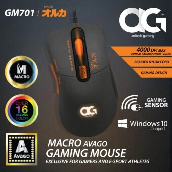 2561 เมาส์ MOUSE Anitech GM701 Macro AvaGo Gaming Mouse Exclusive for Gamers and E-Sport Athletes