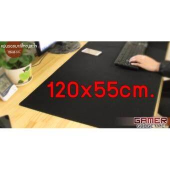 Mousepad แผ่นรองเม้าส์สำหรับเล่นเกม เกมมิ่ง ขนาดใหญ่ SuperBlack ขนาด 120x55 cm.