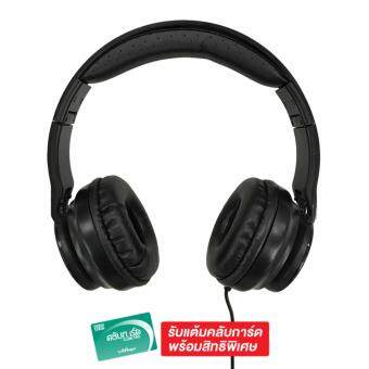 MOVADA หูฟัง + สมอทอร์ค Headphones Foldable In-Line Mic Super Bass (Black)