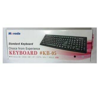 Movada Keyboard รุ่น KB-05 หัว ยูเอสบี แถมเมาส์รถสปอร์ต(คละสี) 1ชิ้น (image 2)