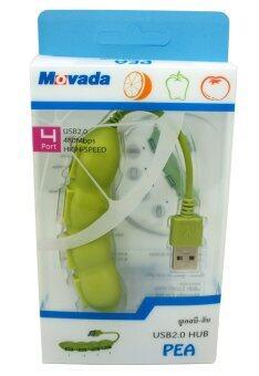 MOVADA   MP-002