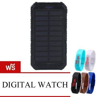 MP.DC Power Bank Solar 50000 mAh รุ่น S1 (Black) แถมฟรีนาฬิกาดิจิตอล (คละสี) 1 เรือน