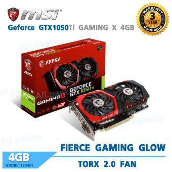MSI Geforce GTX1050Ti Gaming X 4GB GDDR5