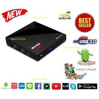 MXQ M8S Android Smart Box V6/A5X UHD 4K 64Bit RK3328 Cpu Android Nougat 7.0