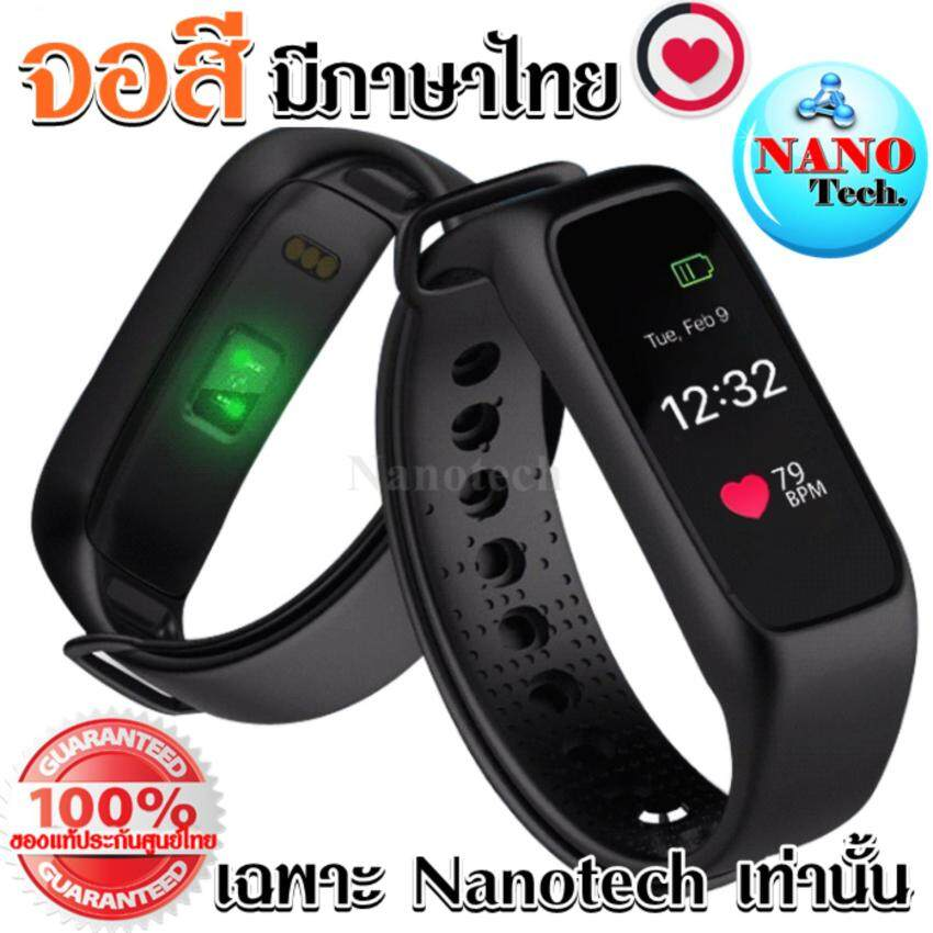 Nanotech 2017 หน้าจอสี รุ่นล่าสุด Color Screen Heart Rate Monitor LED Display Watch Touch Screen Bluetooth IOS Android - สีดำ