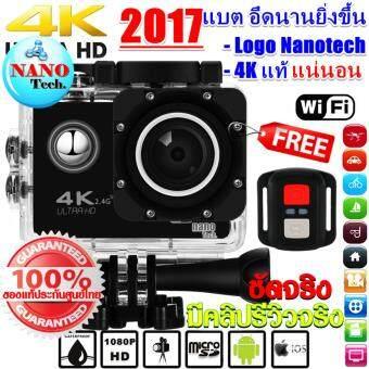 Nanotech 2017 กล้องกันน้ำ ถ่ายใต้น้ำ Sport camera Action camera 4K Ultra HD waterproof WIFI 16 ล้านพิกเซล - สีดำ