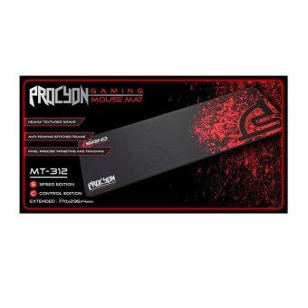 Neolution E-Sport SIGNO E-Sport Gaming Mouse Mat MT-312 (BLACK)