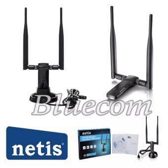 netis USB Wireless Adapter