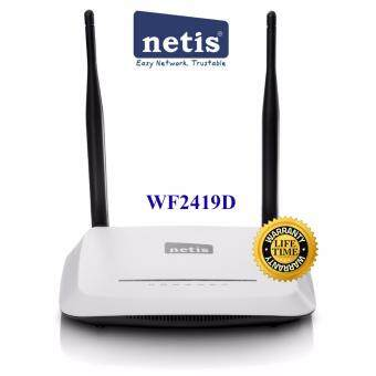 Netis WF2419D 300Mbps Wireless N Router, ความเร็วถึง300Mbps