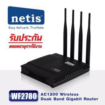 Netis WF2780 Wireless AC