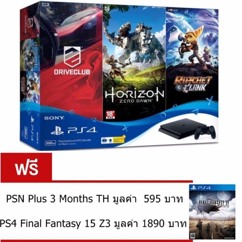 New PS4 Slim Hit Bundle Black CUH2006A ประกันศูนย์ไทย+PS4 Final Fantasy XV