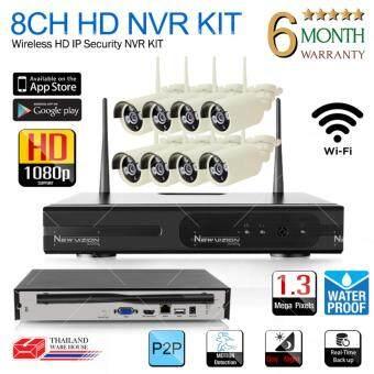 New Vizion ชุดกล้องวงจรปิด 8 Channel Wireless HD NVR KIT / P2P / ความละเอียดวีดิโอ 1080P กล้อง 1.3MP IP Camera / Day & Night / กลางวันและกลางคืน / Waterproof / ป้องกันละอองน้ำ / ติดตั้งภายนอกและภายในอาคาร