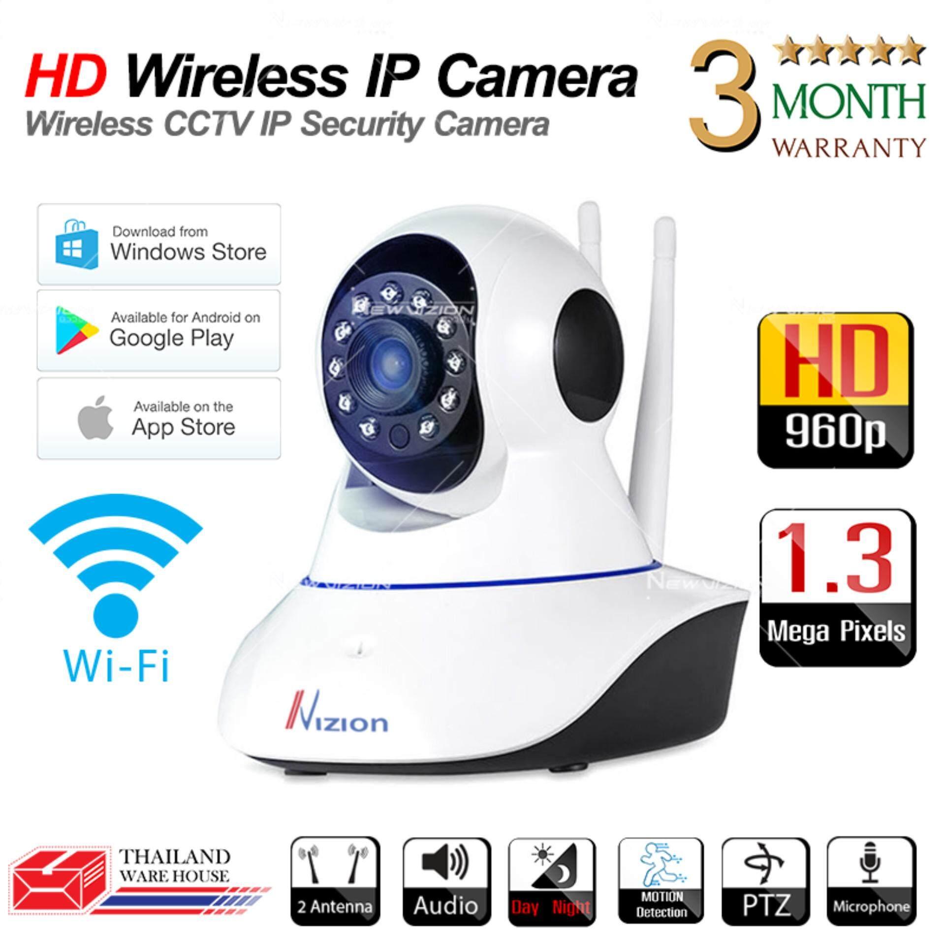 New Vizion P2P CCTV PTZ กล้องวงจรปิดไร้สาย IP Camera / Wifi / Lan Port / Day&Night / Infrared / อินฟราเรด / 1.3 ล้านพิกเซล / HD 960P / ติดตั้งด้วยระบบ Plug And Play / มีเสาสัญญาณ 2 เสา / สามารถจับภาพในที่มืด / มีไมโครโฟนและลำโพงในตัว