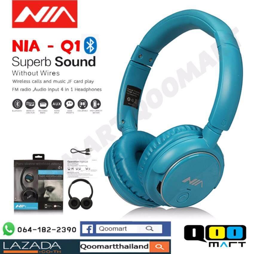 ขาย NIA รุ่น Q1 หูฟังแบบครอบหู ไร้สาย Micro SD/FM Stereo Radio/MP3 Player Headphone Bluetooth Stereo ฟังเพลงและรับสายสนทนาได้ (สีน้ำเงิน)