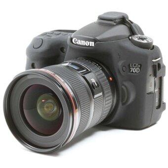 Nice Soft Silicone Rubber Camera Protective Body Cover CaseSkinForCanon EOS 70D Camera Bag (Intl) - intl