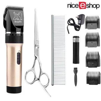 niceEshop Professional Pet Grooming Clipper Kits Low Noise\nRechargeable Cordless Pet Groomer Pet Fur Hair Remover Shaver For\nSmall Medium And Large Cats Dogs And Other Pets Gold - intl