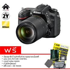 NIKON D7200 w/18-140 VR ประกันศูนย์+กระเป๋ากล้องNikon
