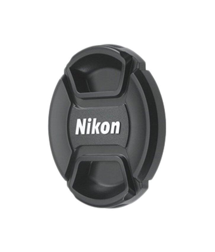 Nikon Lens Cap No.LC-52