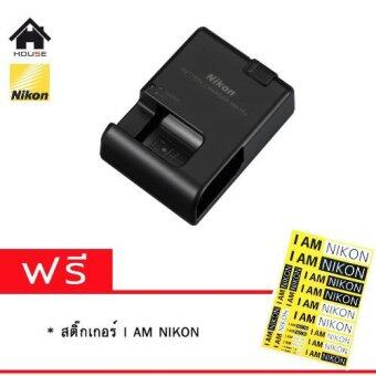 Nikon Quick Charger MH-25 ( for EN-EL15 )