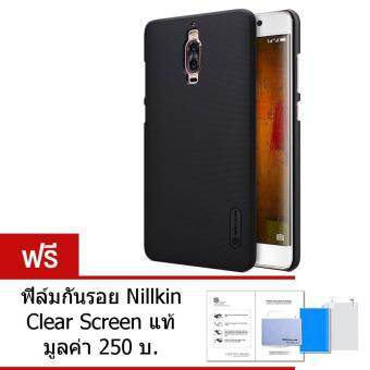 Nillkin เคส Huawei Mate 9 Pro รุ่น Super Frosted Shield (สีดำ) ฟรีฟิล์มกันรอย Nillkin clear screen