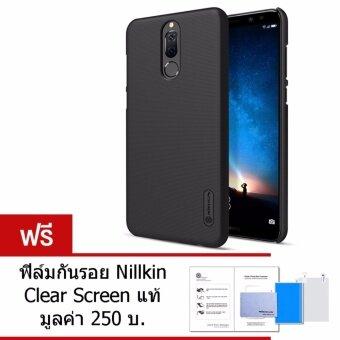 ซื้อ Nillkin เคส Huawei nova 2i รุ่น Super Frosted Shield