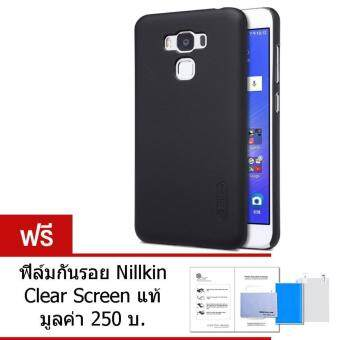 Nillkin เคส Zenfone 3 Max (ZC553KL) จอ 5.5 นิ้ว รุ่น Super FrostedShield (สีดำ) ฟรี ฟิล์มกันรอย Nillkin clear screen