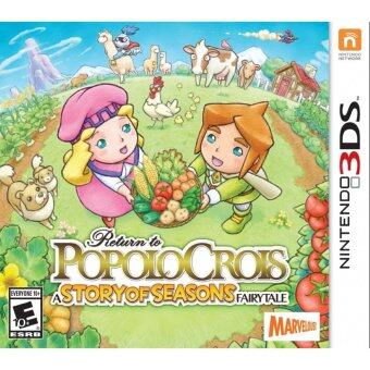 Nintendo 3DS Return to PoPoLoCrois: A Story of Seasons Fairytale (US)