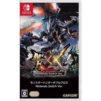 Harga nintendo switch monter hunter double cross ( japan )