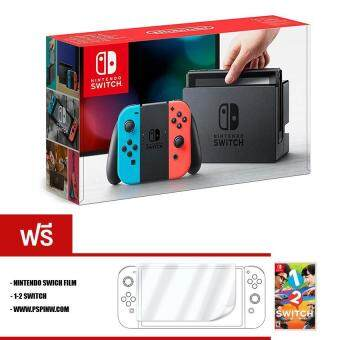 Nintendo Switch [Neon Blue and Neon Red Joy-Con] + 1-2-Switch + Screen Protector Film