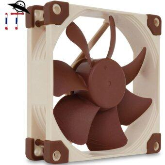 Noctua NF-A9 PWM Case Fan 92mm 2,000rpm