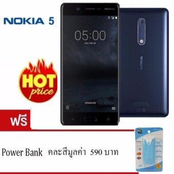 """ซื้อ/ขาย Nokia 5 2017 5.2"""" (RAM2GB+ROM16GB)"""