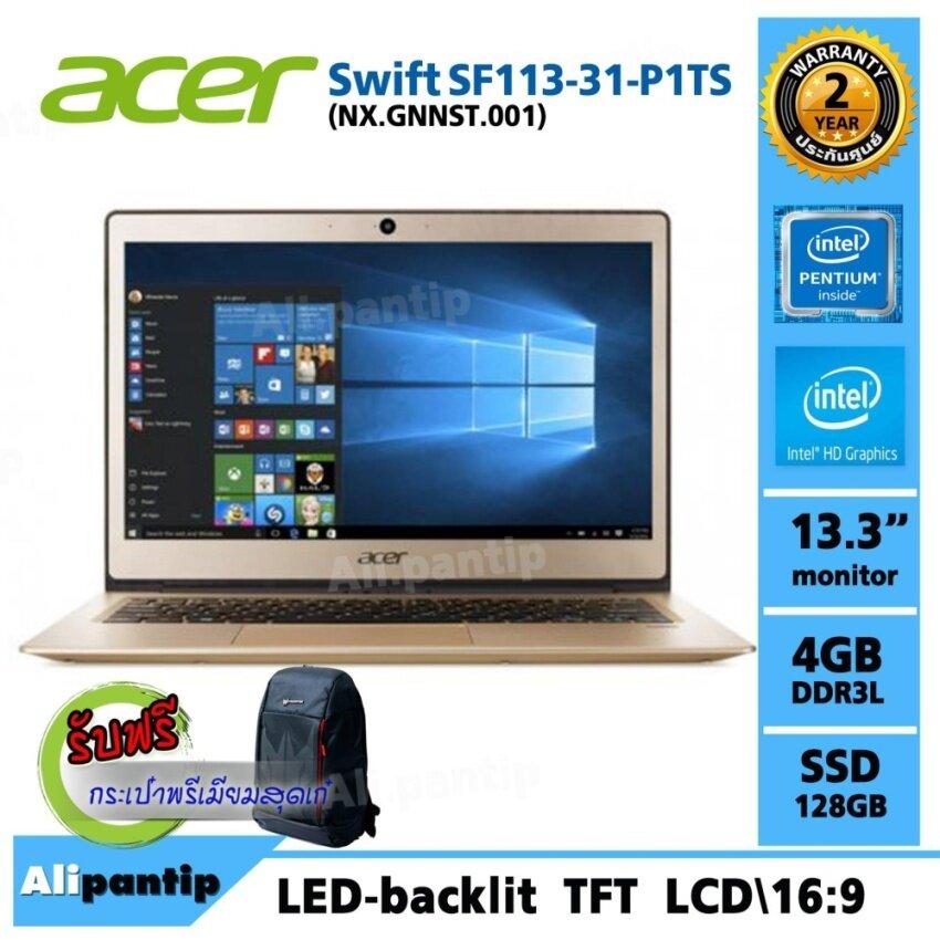 Notebook  Acer Swift  SF113-31-P1TST001 (LUXURY GOLD)