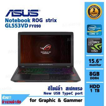 Notebook Asus ROG GL553VD-FY090 (Black)
