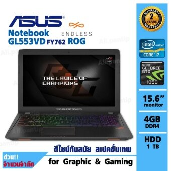 notebook asus rog gl553vd fy762 black 1500292663 75767733 b940d1a63bf70290cee2bc9d20e162da product ซื้อที่ดีที่สุด Notebook Asus ROG GL553VD FY762  Black