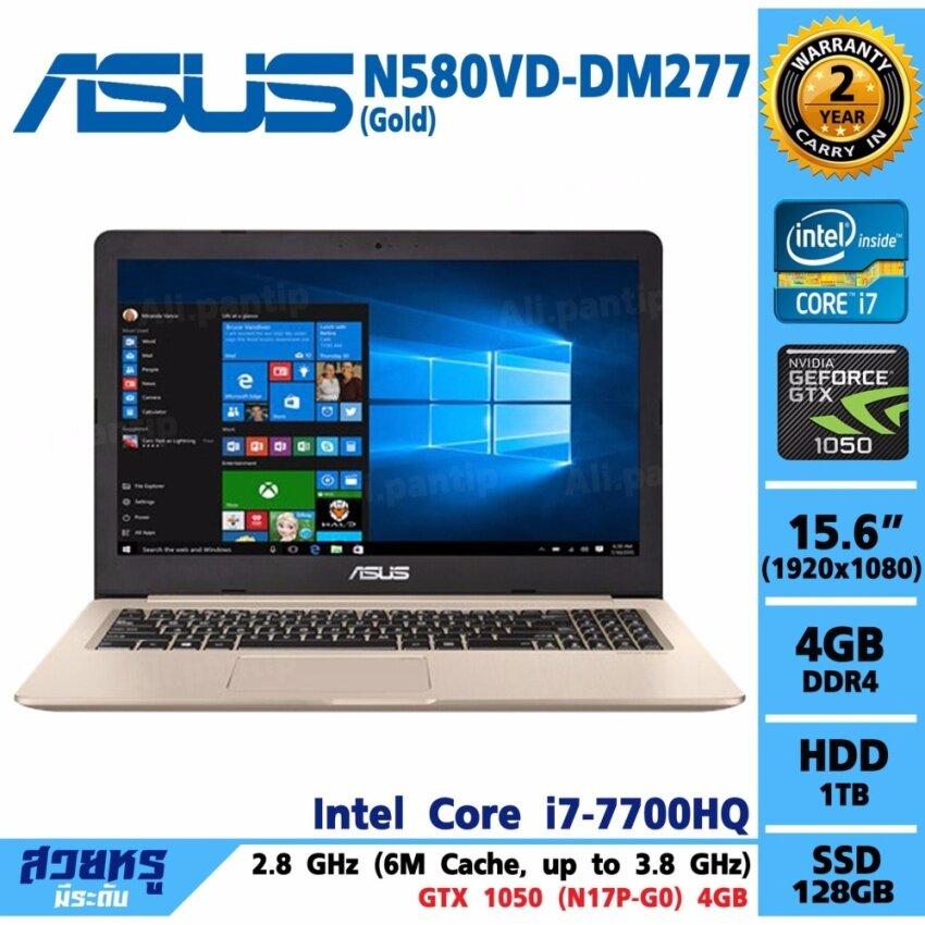 Notebook Asus VivoBook Pro 15 N580VD-DM277 (Gold)