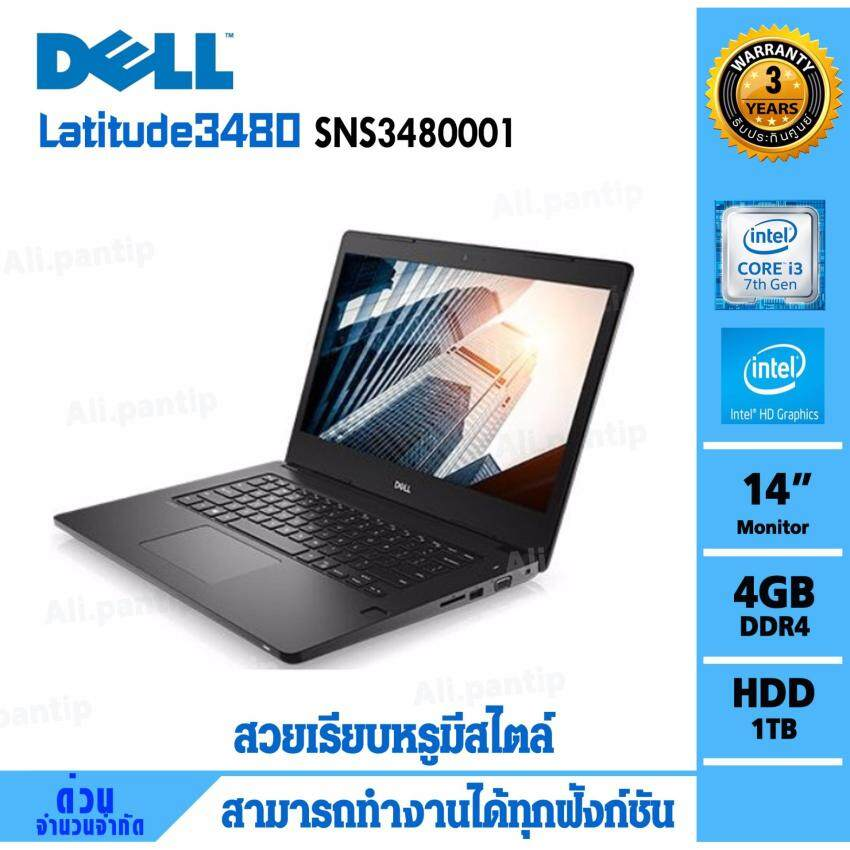 Notebook Dell Latitude 3480 SNS3480001 (Black)