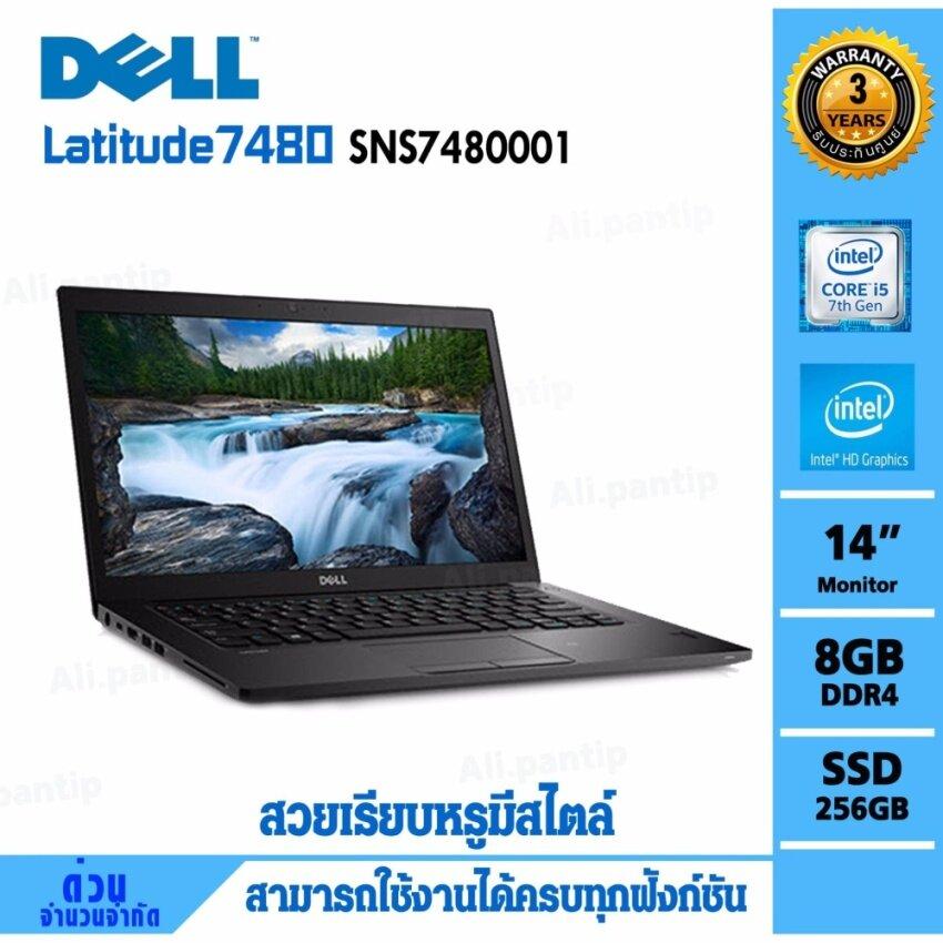Notebook Dell Latitude 7480 SNS7480001   (Black)