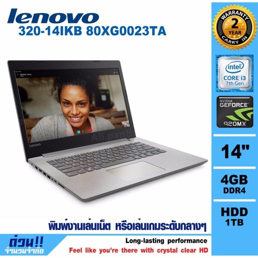 Notebook  Lenovo  IdeaPad320-14IKBN  80XG0023TA  (Grey)