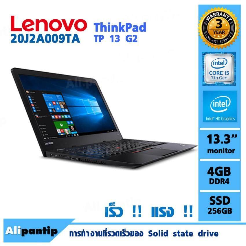 Notebook Lenovo ThinkPad 13 20J2A009TA (Black)