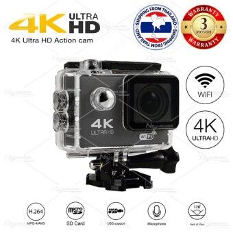 NOVAGEAR กล้อง Action Camera ความคมชัดระดับ 4K / FULL HD กันน้ำ พร้อม WiFi รุ่น NVG-4K/B (สีดำ)