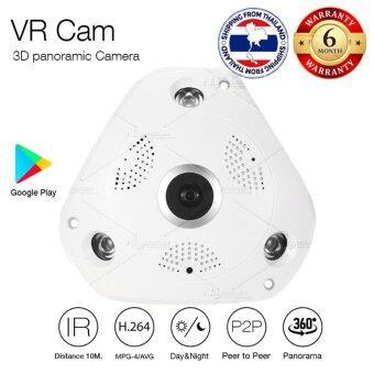 Novagear กล้องวงจรปิด VR IP Camera / กล้อง 1.3 MP / P2P / Wifi / บันทึกเสียง / เลนส์ตาปลาถ่ายภาพ 360 องศา /Intelligent Panoramic Shoot and Recording / ถ่ายภาพกลางวันและกลางคืน / Day&Night Vision / IR Distance