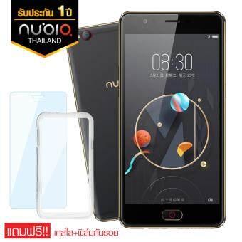 Nubia M2 Lite (4/32GB) แถมฟรี!! เคสใส + ฟิล์มกันรอย (มูลค่า 490.-) รับประกันศูนย์ nubia ประเทศไทย 1 ปีเต็ม!!