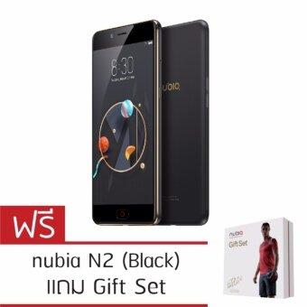 ประเทศไทย Nubia N2 Black RAM 4GB ROM 64GB (เครื่องศูนย์) ฟรี Gift Set