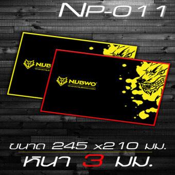 NUBWO แผ่นรองเมาส์ Mouse PAD NUBWO NP011 คละลาย