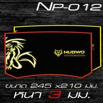 NUBWO แผ่นรองเมาส์ Mouse PAD NUBWO NP012