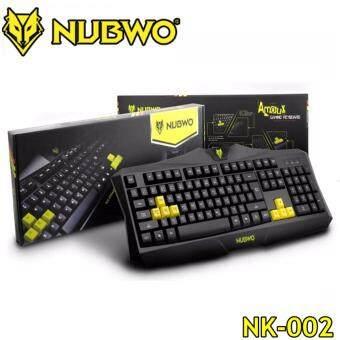 ซื้อ/ขาย NUBWO คีย์บอร์ด รุ่น NK-002