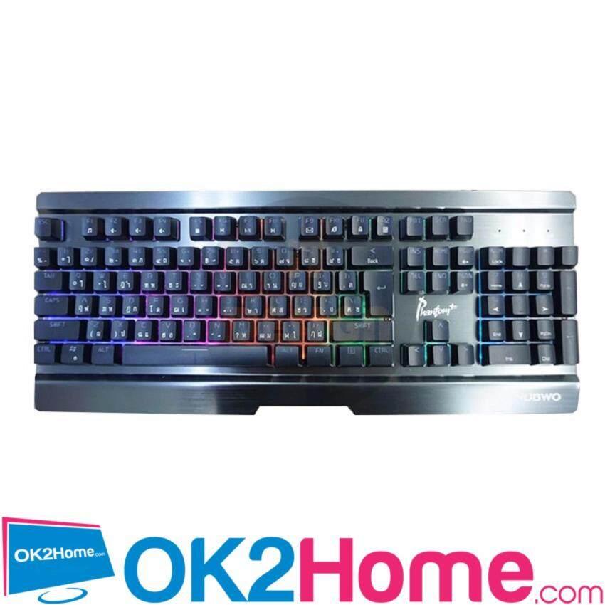 Nubwo Phantom Plus Gaming Keyboard Semi Mechanical Blue Switch รุ่น NK-55 - (สีเทา)